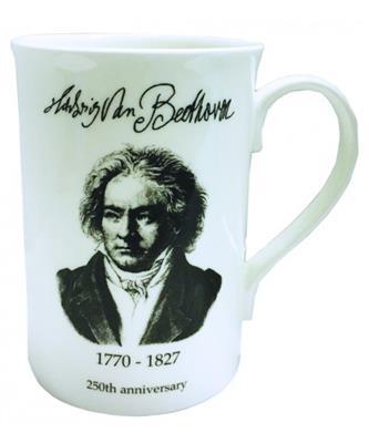 Bone China Mug - Beethoven 250th Anniversary